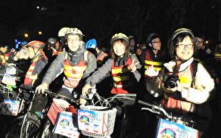 中原大学连续27年溜冰骑单车前进总统府升旗
