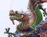 龍年在中國人傳說中是變革之年,大變之年。讓我們來看看2012年之前的六個龍年中國發生的大事記。(攝影: 林伯東 / 大紀元)
