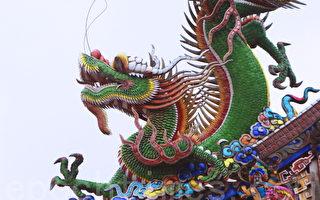 2012年前中國六個龍年大事記