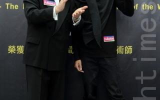 香港魔术师获颁魔术奥斯卡奖