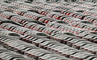 巴西汽車銷量 去年再創新高