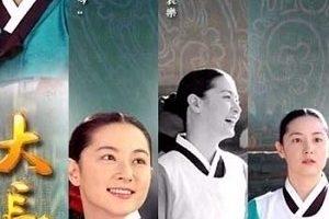 宋紫凤:韩剧热与传统文化的回归
