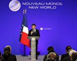 """2012年1月6日,法国总统萨科齐在巴黎第四届""""新世界""""会议闭幕式致词(AFP PHOTO POOL GONZALO FUENTES)"""
