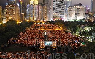 香港支聯會在維園舉行悼念「六四」事件22周年燭光晚會,有超過15萬人出席。(攝影:宋祥龍/大紀元)