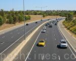 跨州的交通事故需要特別留意訴訟程序。(攝影:陳明/大紀元)