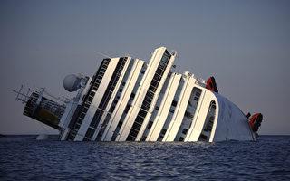 意大利郵輪翻覆 直接損失近1億美元