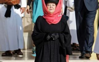 荷蘭女王出訪中東佩戴頭巾引爭議