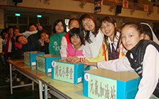 資源班去標籤化  開元小學堂誕生