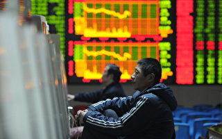 中國千億養老金入股市 專家:羊入虎口