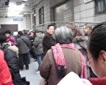 1月18日在信訪辦內上訪的民眾(上海民眾提供)