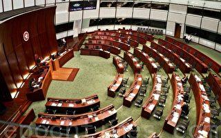 香港议员促港府交代 共党参选议会选举