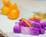 漂亮的开胃菜--枣生贵紫(摄影: 新唐人电视台 提供)