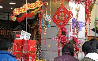 中国新年在即,新年各色灯笼、炮仗已挂满多伦多华人聚居的大街小巷。海外的华人们开始收拾紧张忙碌的心情,欢度华人最浓重、热闹的节日——过大年。(摄影:穆枫/大纪元)