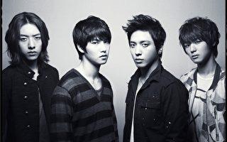 C.N.Blue臺灣演唱會 門票13分售罄