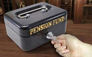 什么是安全法案,对您的退休有何影响?