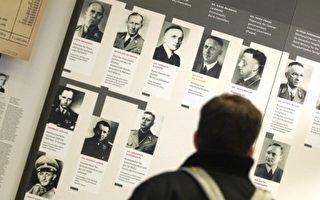 德国纪念灭绝犹太人万湖会议70周年