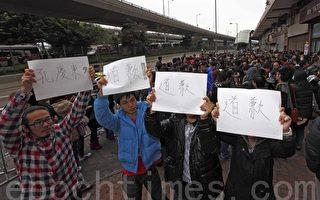 """1月22日,超过150名港人到香港中联办抗议,要求北大教授孔庆东就其""""港人是狗""""等言论道歉。(摄影:潘在殊/大纪元)"""