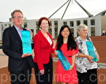 2012年澳洲人奖三位获奖者代表,还有一位90岁高龄北领地土著老人劳瑞•巴依玛宛伽未能来堪培拉。(摄影:简玬/大纪元)