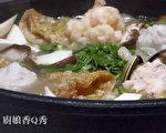 三元及第酸白锅(摄影: 新唐人电视台 提供)