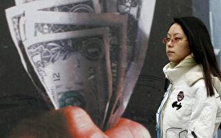 翟東昇又談「人民幣國際化」 專家:畫餅充飢