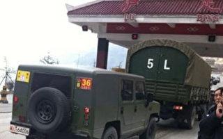 傳周永康指揮鎮壓示威 裝甲車抵四川藏區