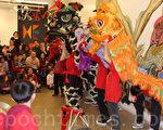 兒童藝術博物館1月28日在曼哈頓中城新館舉辦中國新年慶祝活動。(攝影﹕蔡溶/大紀元)