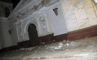祕魯6.3強震 119傷