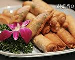 香酥芋泥卷(摄影: 新唐人电视台 提供)