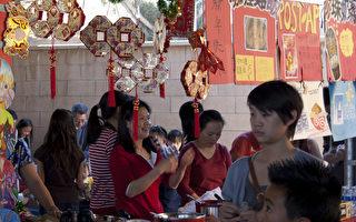 北郡中文学校新年园游会传统味浓