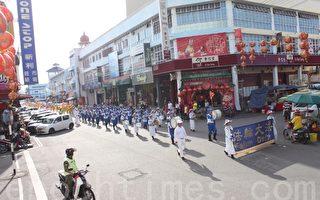 法轮功学员马国新年游行 弘扬文化获好评