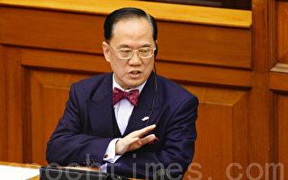 香港廉政公署查特首 成立38年首次