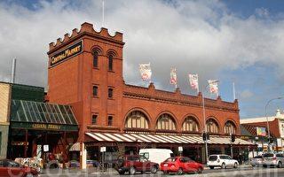 阿德雷德中央市場將移交獨立董事會管理