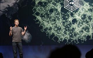 臉書正式申請IPO 扎克柏格身價或值$280億