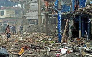 哥伦比亚爆炸案 7死70伤