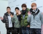 韓國新人組合ZE:A 穿著暖和的羽絨服(大紀元)