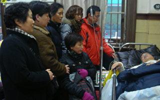 【投書】王扣瑪被毆第四天病情仍不穩