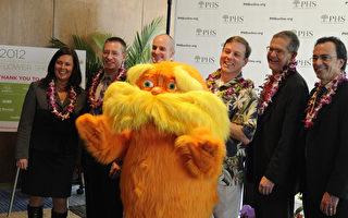 2012费城国际花展 展现夏威夷风采