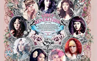 韓國少女時代 美國嶄露頭角
