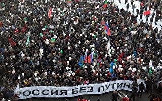 外媒:俄上萬人嚴寒中莫斯科街頭抗議普京
