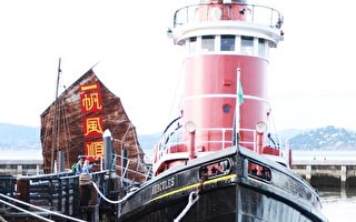 海洋公园举办活动缅怀华人先驱