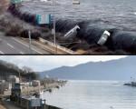 岩手縣宮古市。上圖為2011年3月11日海嘯席捲而來,下圖為2012年1月16日,同一地點道路已重建。(TORU YAMANAKA/AFP/Getty Images)