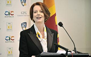 吉拉德敦促全澳銀行將降息傳遞給顧客