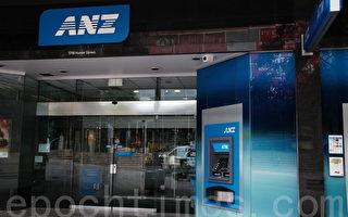 風聲鶴唳 澳洲各大銀行可能加息