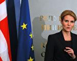 欧盟9国领袖致函轮值主席国丹麦总理桑宁-施密特,要求欧盟尽速展开课征金融交易税方案的审查程序。(NIKOLAY DOYCHINOV / AFP)