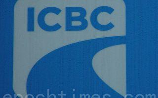 ICBC基本险调涨11.2%