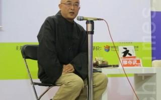 廖亦武在台发表新书《六四•我的证词》
