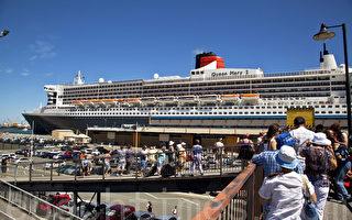 組圖:世界最豪華遊輪造訪西澳古港