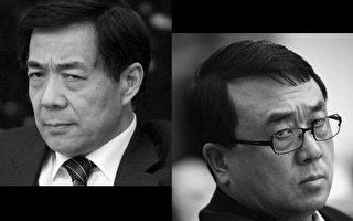 钟延:王立军薄熙来同为群体灭绝罪犯