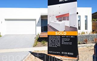 外国购房者滥用澳洲房屋补助计划