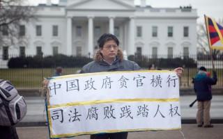 反腐专家三句话 点破江掌权时的腐败特征